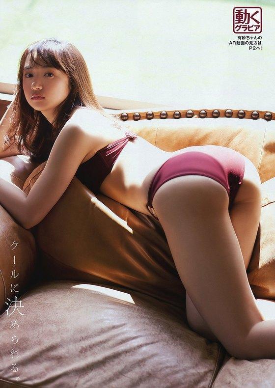 小宮有紗 FLASHの水着姿むっちりお尻が眩しいグラビア 画像23枚 13