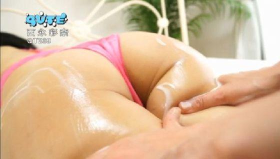 西永彩奈 カワイイ妹のBカップ谷間&お尻食い込みキャプ 画像38枚 14