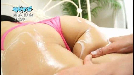 西永彩奈 カワイイ妹のBカップ谷間&お尻食い込みキャプ 画像38枚 27