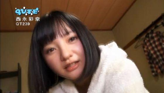 西永彩奈 カワイイ妹のBカップ谷間&お尻食い込みキャプ 画像38枚 3