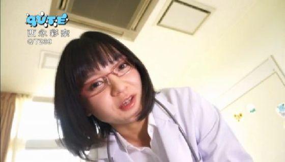西永彩奈 カワイイ妹のBカップ谷間&お尻食い込みキャプ 画像38枚 5