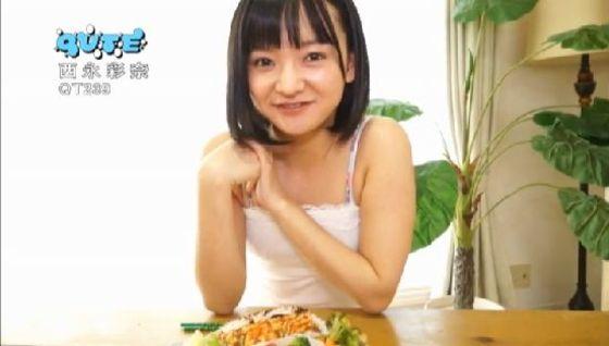 西永彩奈 カワイイ妹のBカップ谷間&お尻食い込みキャプ 画像38枚 9