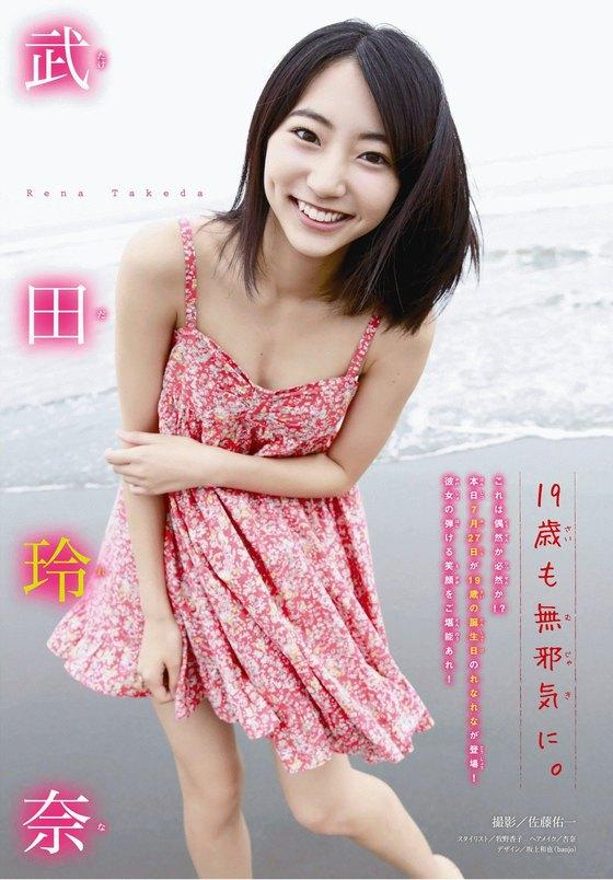 武田玲奈 マガジンのBカップ谷間&胸チラグラビア 画像57枚 1