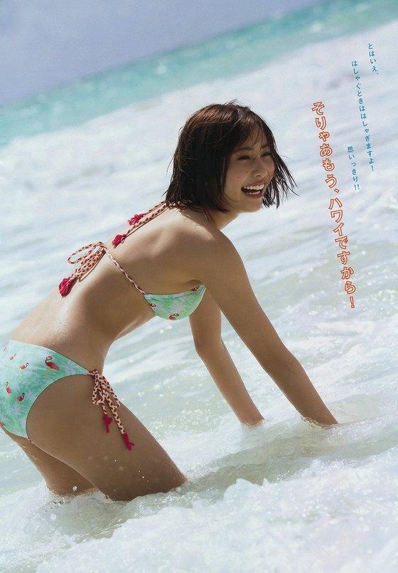 佐野ひなこ ヤングマガジンの最新Fカップ水着グラビア 画像23枚 15