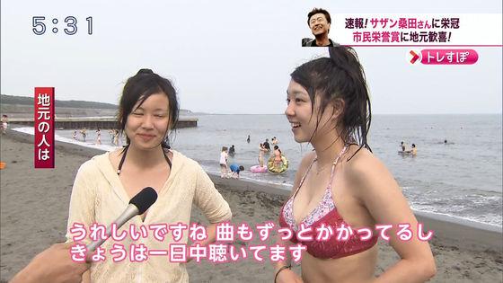 テレビ番組の海水浴ロケで映った水着素人の巨乳キャプ 画像29枚 12