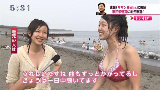 テレビ番組の海水浴ロケで映った水着素人の巨乳キャプ 画像29枚 13