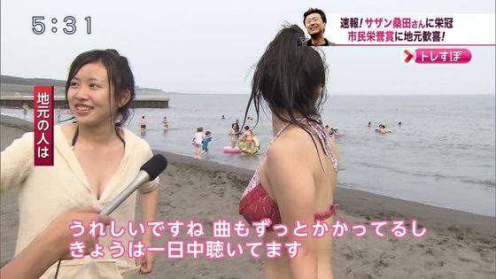 テレビ番組の海水浴ロケで映った水着素人の巨乳キャプ 画像29枚 14