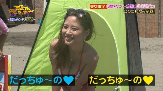 テレビ番組の海水浴ロケで映った水着素人の巨乳キャプ 画像29枚 17