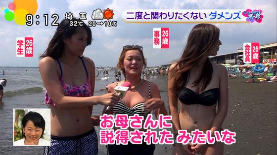 テレビ番組の海水浴ロケで映った水着素人の巨乳キャプ 画像29枚 24