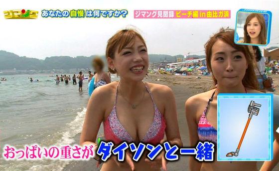 テレビ番組の海水浴ロケで映った水着素人の巨乳キャプ 画像29枚 6