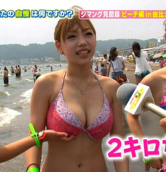 テレビ番組の海水浴ロケで映った水着素人の巨乳キャプ 画像29枚 7
