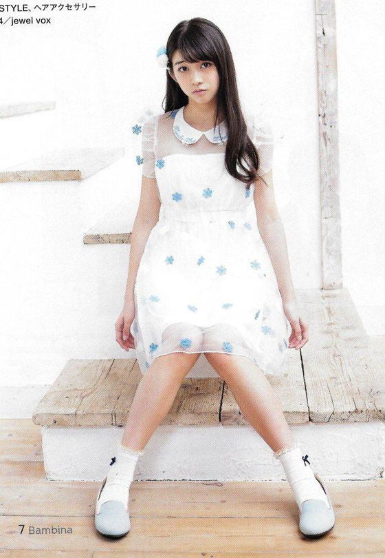 牧野真莉愛 ジョリ腋とツル腋の差が激しい美少女アイドル 画像15枚 13