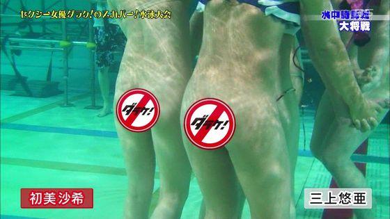 鬼頭桃菜 スカパー水泳大会のおっぱいポロリと擬似フェラキャプ 画像61枚 52