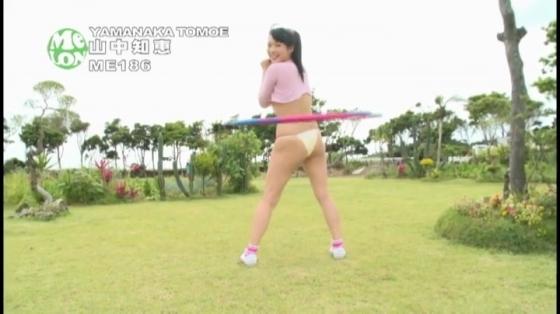山中知恵 DVD夏物語のEカップハミ乳&マン筋キャプ 画像92枚 54