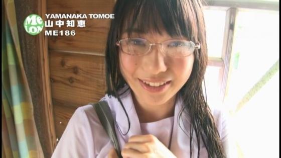 山中知恵 DVD夏物語のEカップハミ乳&マン筋キャプ 画像92枚 7