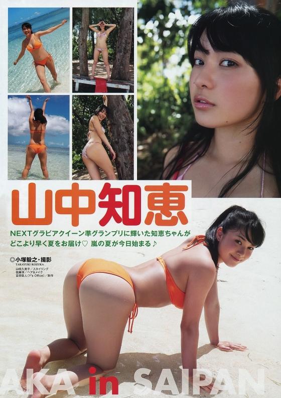 山中知恵 DVD夏物語のEカップハミ乳&マン筋キャプ 画像92枚 82