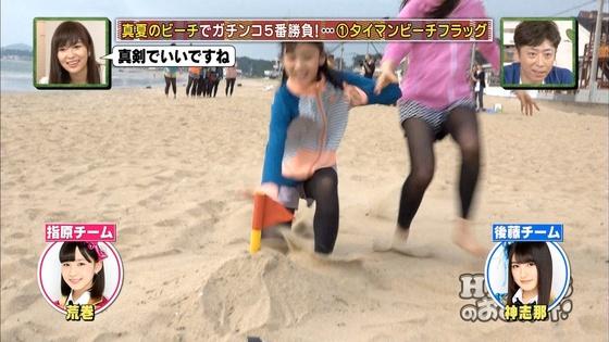 HKT48 HKT48のおでかけ!のレギンス美脚キャプ 画像92枚 11