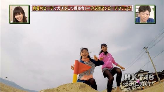 HKT48 HKT48のおでかけ!のレギンス美脚キャプ 画像92枚 12