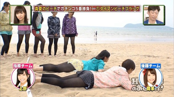 HKT48 HKT48のおでかけ!のレギンス美脚キャプ 画像92枚 13