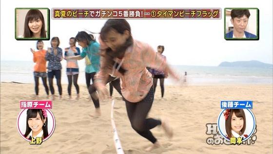HKT48 HKT48のおでかけ!のレギンス美脚キャプ 画像92枚 14
