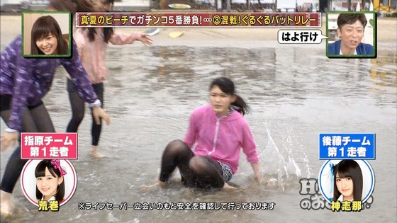 HKT48 HKT48のおでかけ!のレギンス美脚キャプ 画像92枚 20