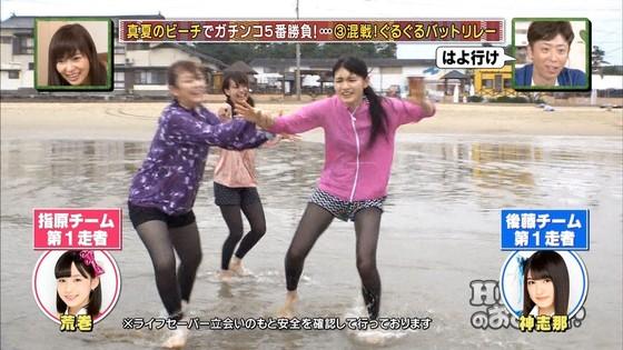 HKT48 HKT48のおでかけ!のレギンス美脚キャプ 画像92枚 21