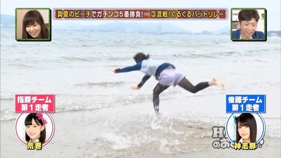HKT48 HKT48のおでかけ!のレギンス美脚キャプ 画像92枚 23
