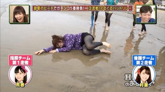 HKT48 HKT48のおでかけ!のレギンス美脚キャプ 画像92枚 25