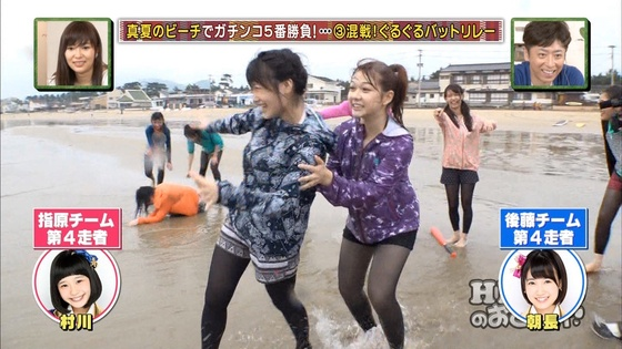 HKT48 HKT48のおでかけ!のレギンス美脚キャプ 画像92枚 28