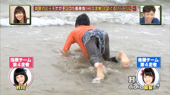 HKT48 HKT48のおでかけ!のレギンス美脚キャプ 画像92枚 29