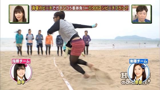 HKT48 HKT48のおでかけ!のレギンス美脚キャプ 画像92枚 4