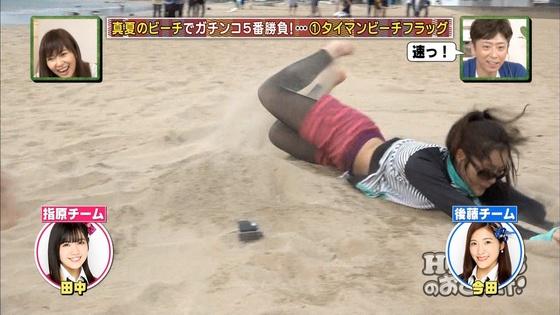 HKT48 HKT48のおでかけ!のレギンス美脚キャプ 画像92枚 5