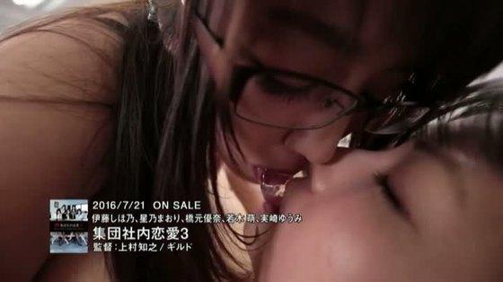 伊藤しほ乃 集団社内恋愛3のGカップ爆乳ハミ乳キャプ 画像43枚 15