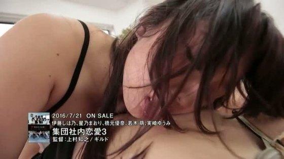 伊藤しほ乃 集団社内恋愛3のGカップ爆乳ハミ乳キャプ 画像43枚 16