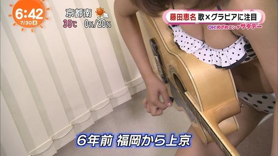 藤田恵名 シンガーソンググラドルのFカップ谷間キャプ 画像27枚 17
