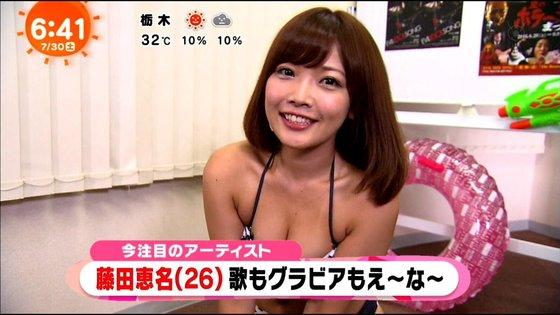 藤田恵名 シンガーソンググラドルのFカップ谷間キャプ 画像27枚 24