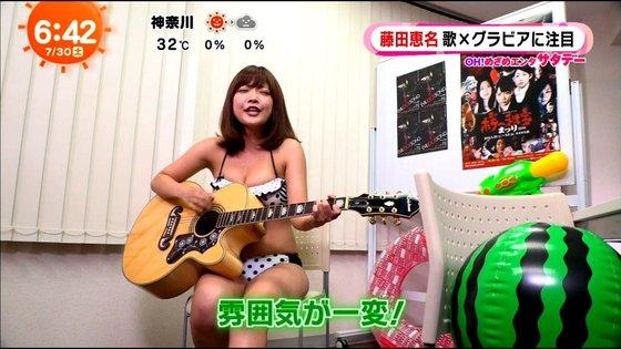 藤田恵名 シンガーソンググラドルのFカップ谷間キャプ 画像27枚 26