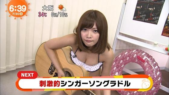 藤田恵名 シンガーソンググラドルのFカップ谷間キャプ 画像27枚 2