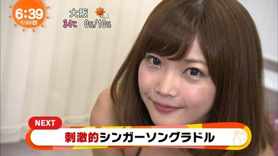 藤田恵名 シンガーソンググラドルのFカップ谷間キャプ 画像27枚 4