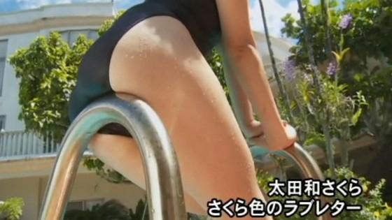 太田和さくら DVDさくら色のラブレター高画質キャプ 画像29枚 13