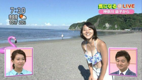 近江友里恵 日焼けした水着姿Eカップ谷間キャプ 画像10枚 1