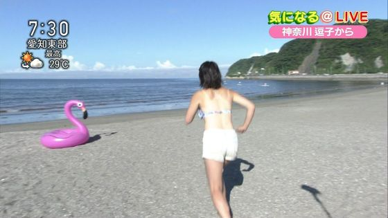 近江友里恵 日焼けした水着姿Eカップ谷間キャプ 画像10枚 5