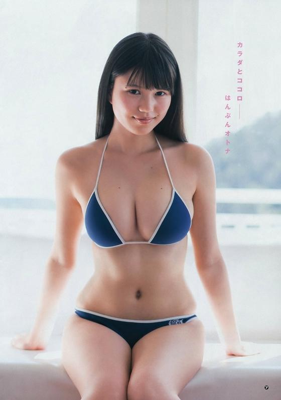 横山あみ DVDあみにゃっぷるのEカップハミ乳キャプ 画像48枚 41