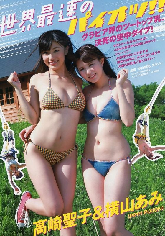 横山あみ DVDあみにゃっぷるのEカップハミ乳キャプ 画像48枚 45