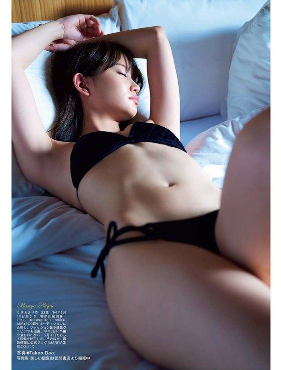 永尾まりや 週刊SPA!のナースコスプレ胸チラグラビア 画像26枚 11