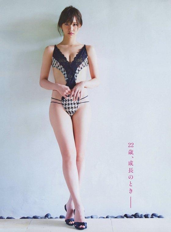 永尾まりや 週刊SPA!のナースコスプレ胸チラグラビア 画像26枚 16