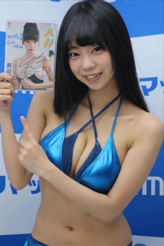 青山ひかる AH販促ソフマップイベントのIカップハミ乳 画像29枚 1