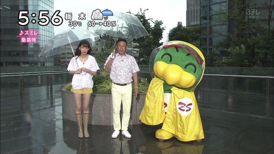 山崎あみ ズムサタのショートパンツ美脚と腋チラキャプ 画像30枚 15