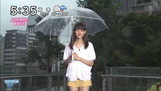 山崎あみ ズムサタのショートパンツ美脚と腋チラキャプ 画像30枚 1
