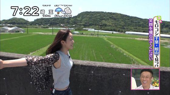 山崎あみ ズムサタのショートパンツ美脚と腋チラキャプ 画像30枚 24